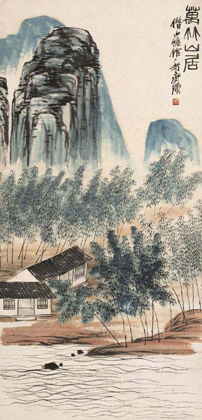 齐白石艺术与当代丝绸之路