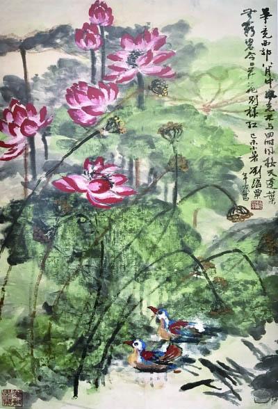 红荷翠羽(国画) 1979年 刘海粟 中国美术馆藏