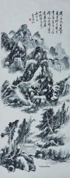 溪山归客图(国画) 黄宾虹