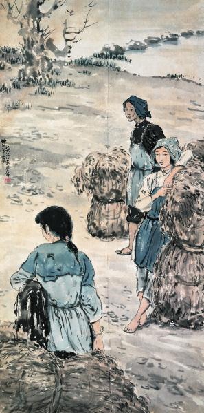 担草妇(国画) 1946年 张安治 中国美术馆藏