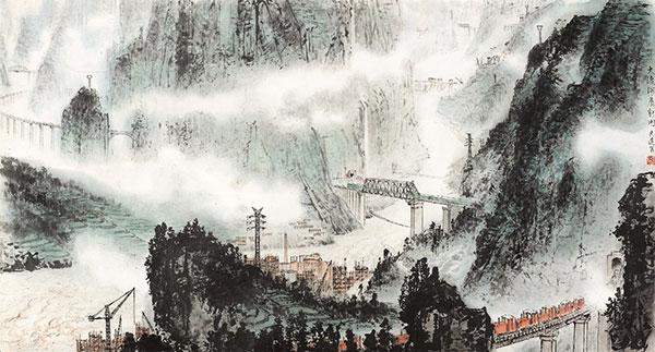 金志远《大渡河展新图》