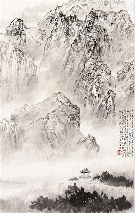 金志远《天下第一关》
