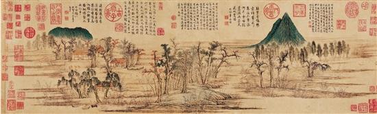 赵孟�\ 鹊华秋色图 (画心部分) 28.4×90.2cm 纸本