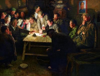 1978年11月24日·小岗(油画) 123×160厘米 1992年 王少伦 中国美术馆藏
