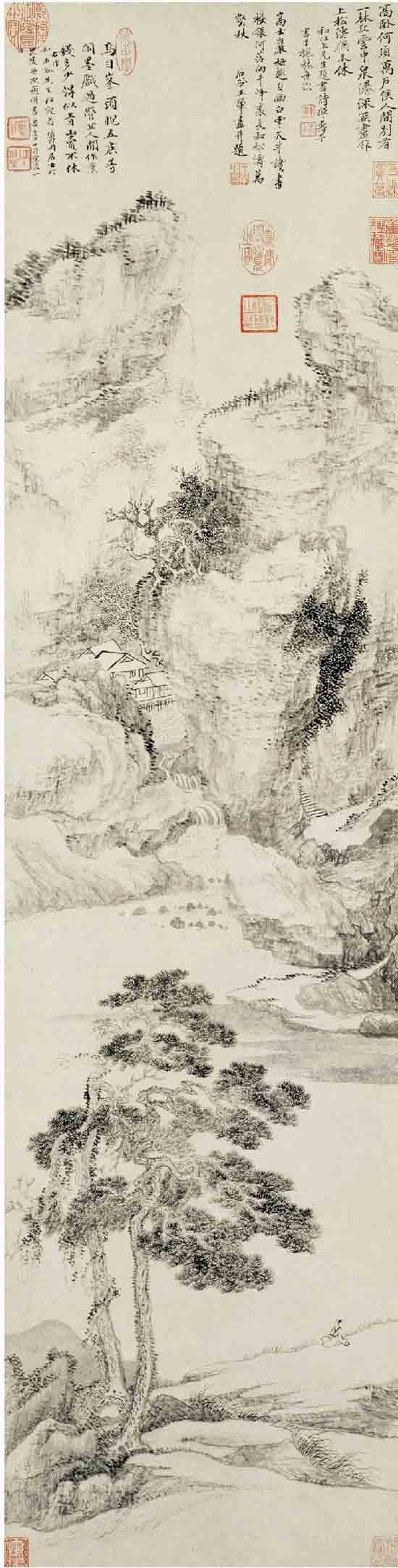 清 王� 岩栖高士图轴