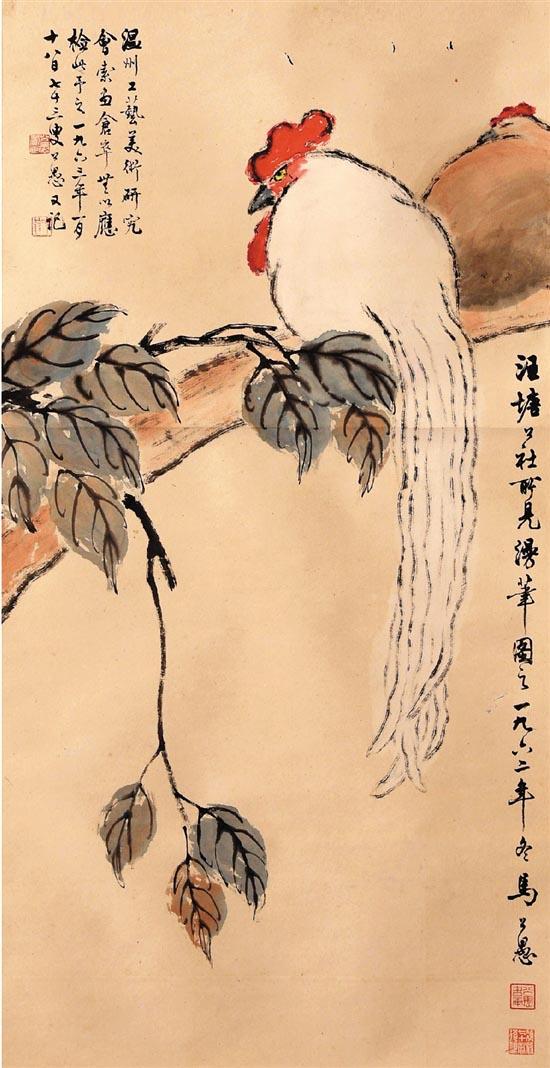 """马公愚 作品 (选自""""海上温州书画家作品展"""")"""