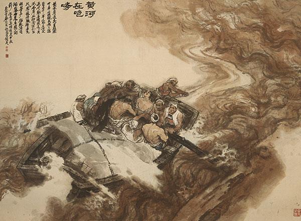 杨力舟、王迎春《黄河在咆哮》纸本水墨设色 1980年 中国美术馆藏