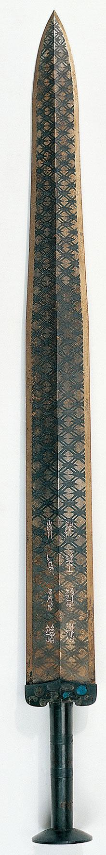 越王勾践剑——胜者为王
