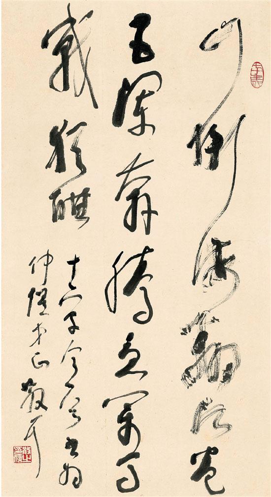 林散之 毛主席十六字令 35×70cm