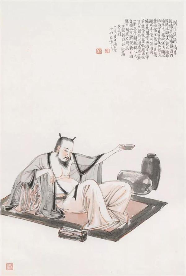 魏晋风度――刘伶病酒 69x46cm