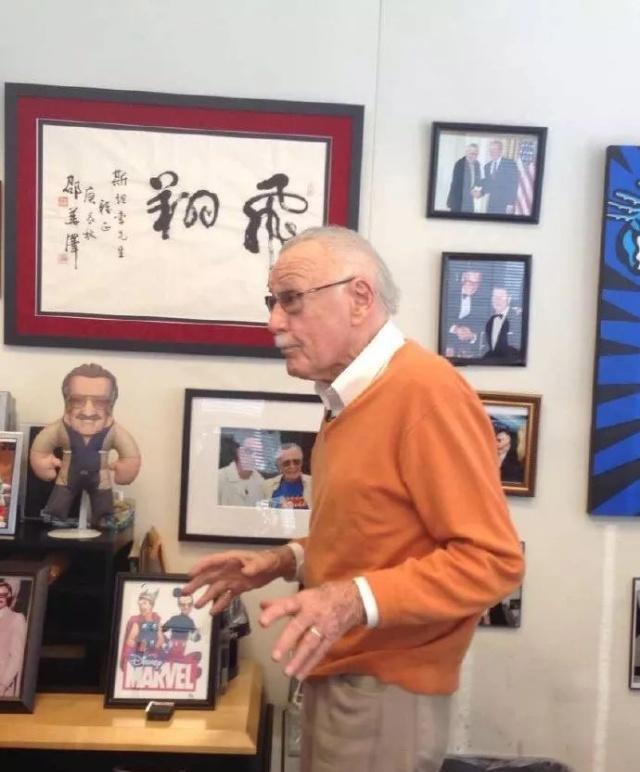 斯坦·李在办公室