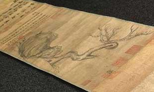 苏轼《木石图》拍4.1亿 真伪存争议