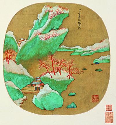 燕吴八景图册之西山雪霁(中国画)董其昌