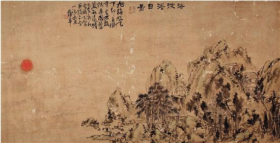 蒲华 海波浴日图