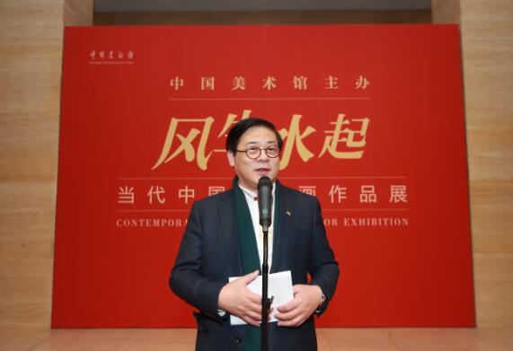 风生水起——当代中国水彩画作品展在中国美术馆展出
