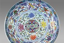 南京博物院藏清乾隆瓷器欣赏