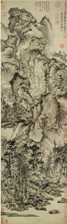 元 王蒙 青卞隐居图轴 纸本水墨 上海博物馆藏