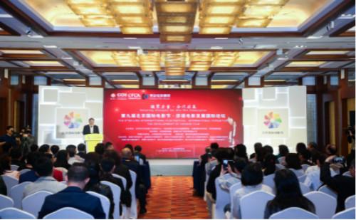 第九届北京国际电影节・华语电影发展国际论坛举行