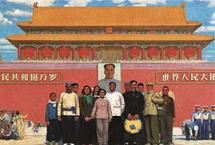 一部描绘光辉历程的美术图集中国共产党的初心,源自崇高的信仰,文艺工作是党实现信仰所经历光辉历程的重要内容。【详细】