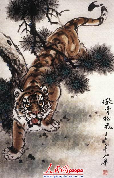 擅长画虎的画家