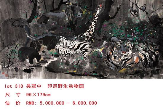 荣宝本次上拍的《印尼野生动物园》尺幅约为15.