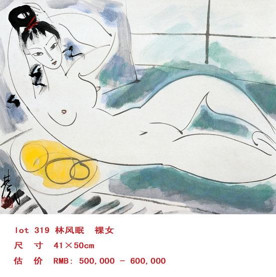 古风戏曲女子手拿折扇卡通