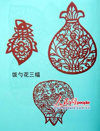 林桃宣传文章――访中国民间剪纸大师林桃老师