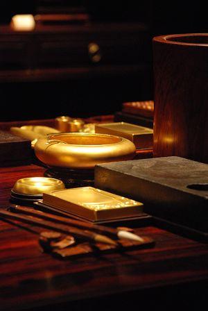 书中自有黄金屋书法
