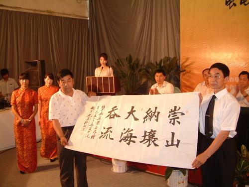 蟹岛首届中国书画名家作品展在京开幕
