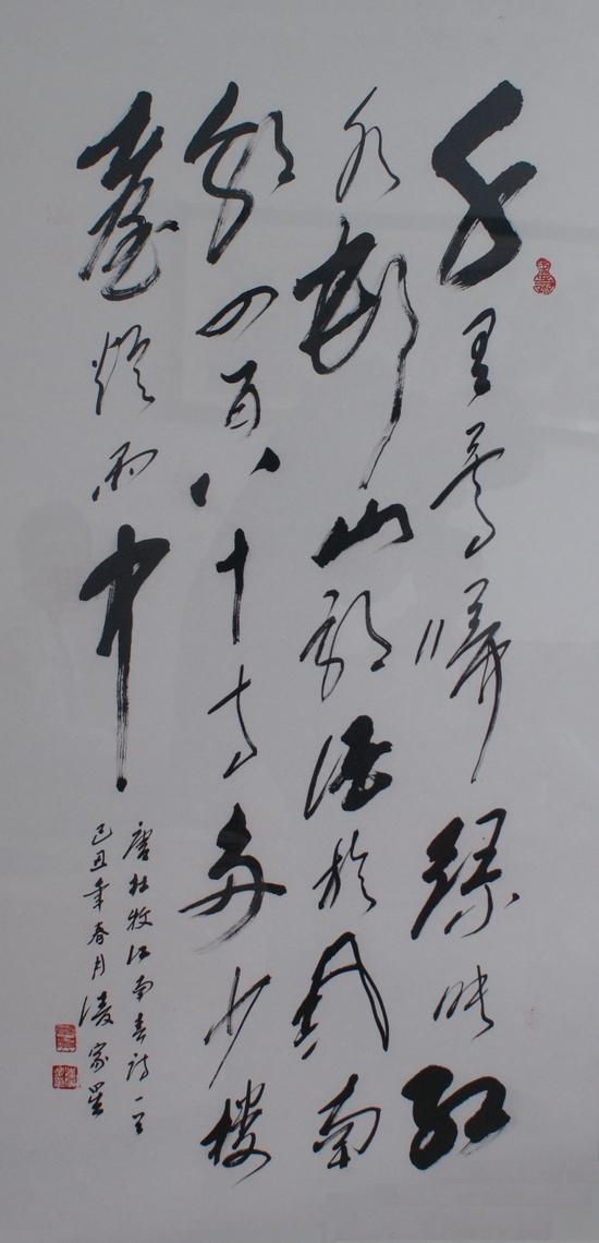 书法家凌家星 - 新安艺术家 - 天都论坛 - powered by discuz!图片