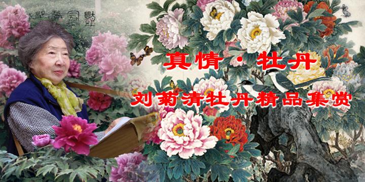牡丹花素描步骤图解