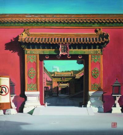 故宫+ CCTV +中国现代艺术展 布面油画 125*111cm 2010年-中国当代