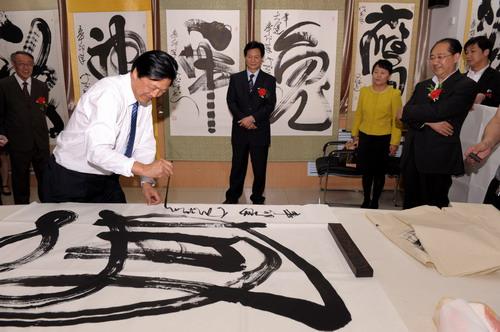 王德林书法展在长安开展陕西副省长郑小明出